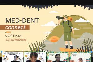 กิจกรรม Med & Dent SUT สัมพันธ์ 2021 (รอบที่ 2)